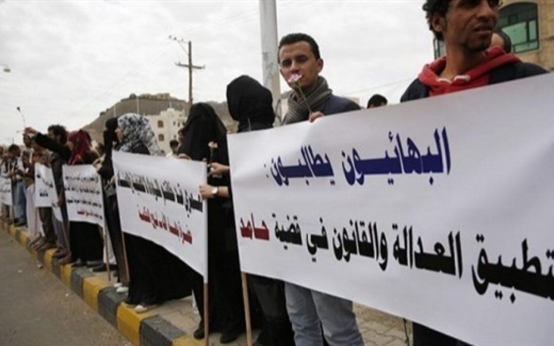 خلاف الأجنحة الحوثية يفشل إطلاق سراح المعتقلين البهائيين
