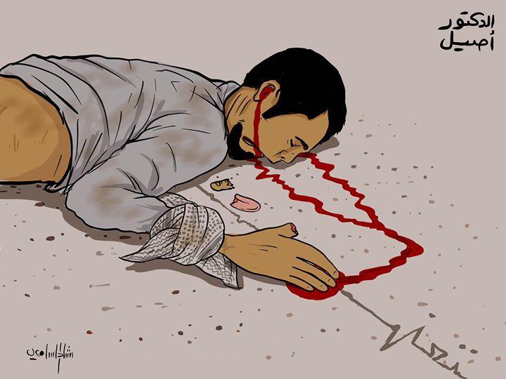 جريمة إعدام الطبيب أصيل الجبزي بريشة الفنان رشاد السامعي