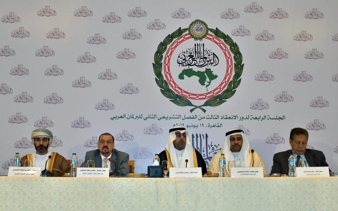 البرلمان العربي يدعو إلى الإسراع في تنفيذ اتفاق الرياض بين الحكومة والمجلس الانتقالي الجنوبي
