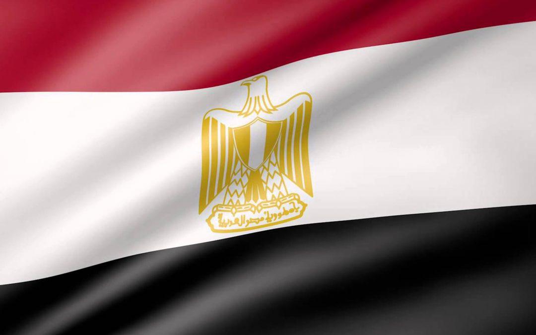 مصر تدين استهداف مطار عدن وتعلن تضامنها مع اليمن