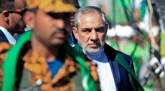 معهد أمريكي: إيران تكثف تعاونها مع الحوثيين لتهديد خصومها الخليجيين