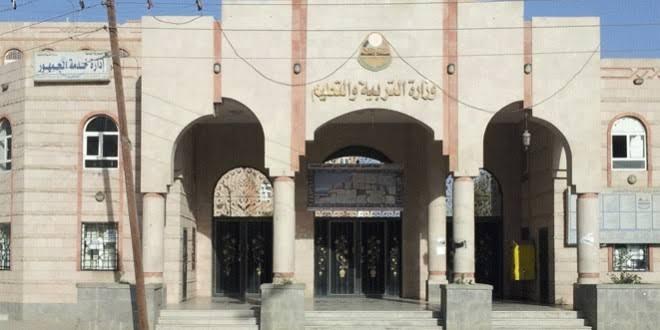 جماعة الحوثي تلزم مدراء المدارس الأهلية حضور دورات ثقافية