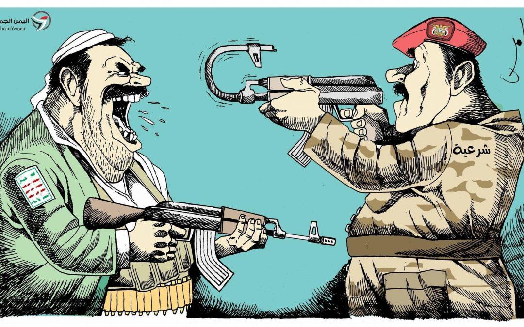 حرب استعادة الشرعية