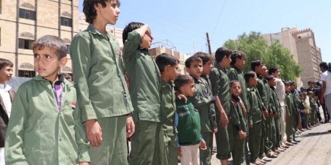 جماعة الحوثي تشكل فرقاً لجباية الأموال من طلاب المدارس في صنعاء لدعم مقاتليها