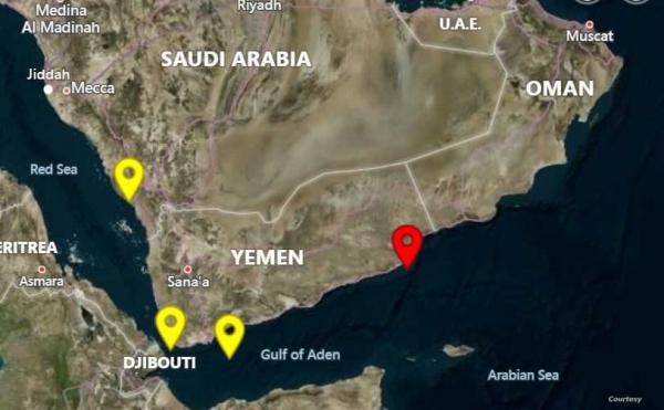 هجوم يستهدف سفينة بريطانية تجارية بالقرب من سواحل نشطون في المهرة