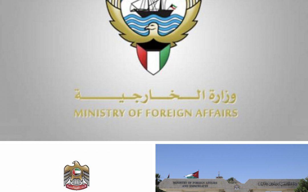 ردود فعل عربية ودولية على ما حدث اليوم في مطار عدن