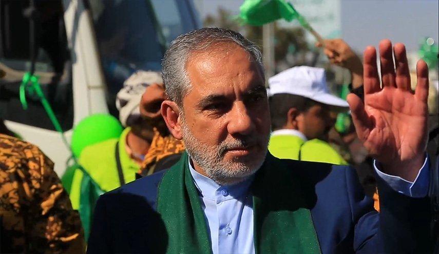 واشنطن تعتزم فرض عقوبات على السفير الإيراني لدى جماعة الحوثي وجامعة إيرانية
