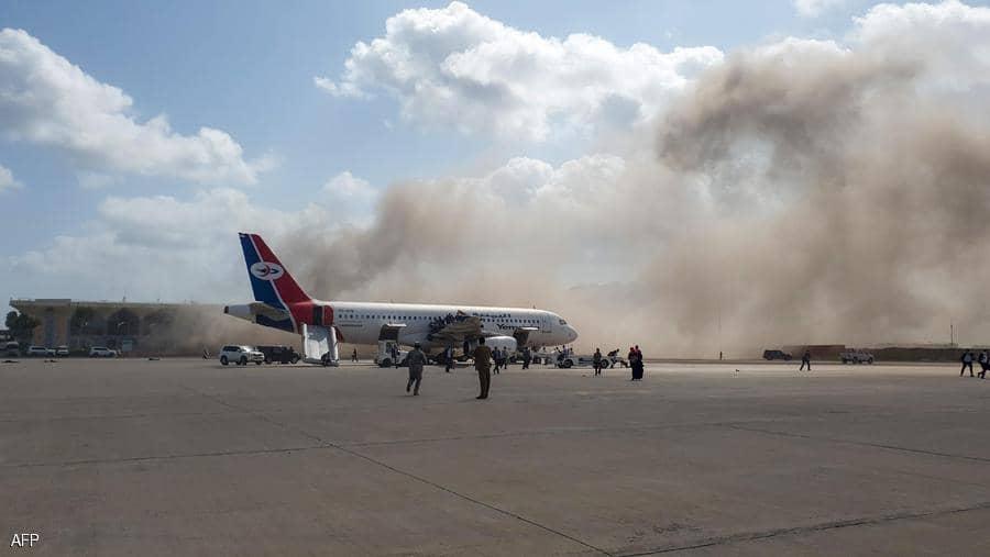 مقتل وإصابة 11 مسؤولًا في انفجار مطار عدن