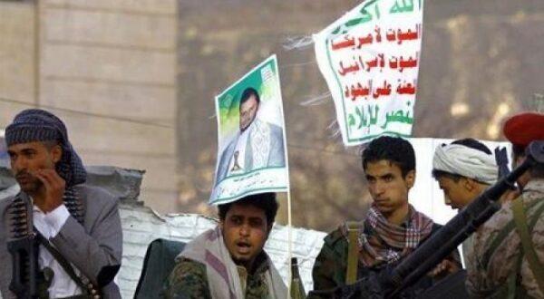 إب.. إصابة طفلين جندتهما جماعة الحوثي جراء انفجار قنبلة يدوية كانت بحوزة أحدهما