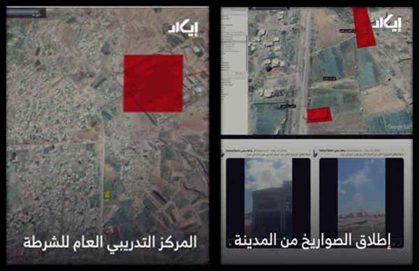 تحقيق مصور يؤكد تورط جماعة الحوثي في الهجوم على مطار عدن الدولي