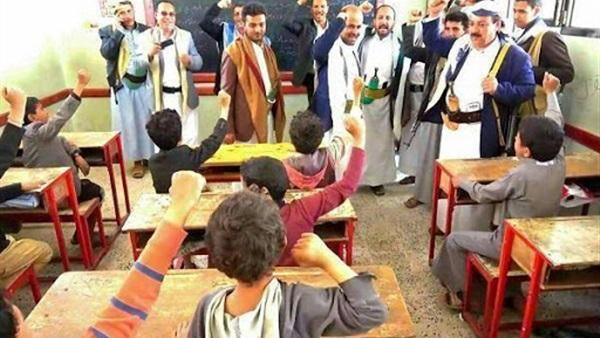 صنعاء.. جماعة الحوثي تفرض دوراتها الثقافية على طلاب المدارس