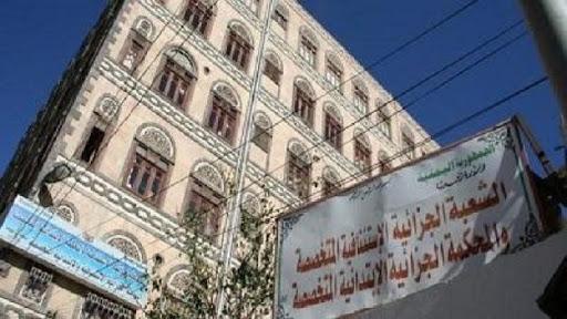 بعد أن كانت أصدرت عفواً عنهم.. جماعة الحوثي تعيد محاكمة 19 بهائياً بصنعاء