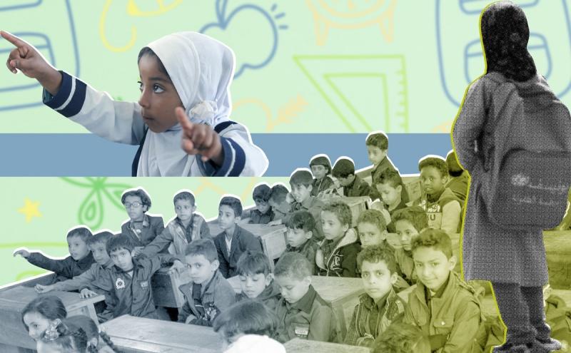 قطاع التعليم في اليمن على حافة الانهيار