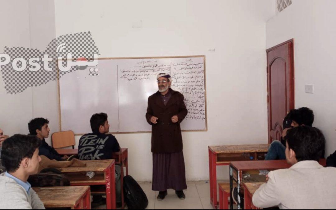 صنعاء.. خطباء تابعين لجماعة الحوثي يلقون محاضرات على طلاب المدارس