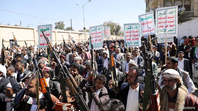 منظمة تتهم الحوثيين باستغلال النظام التربوي للهجوم على السعودية والغرب