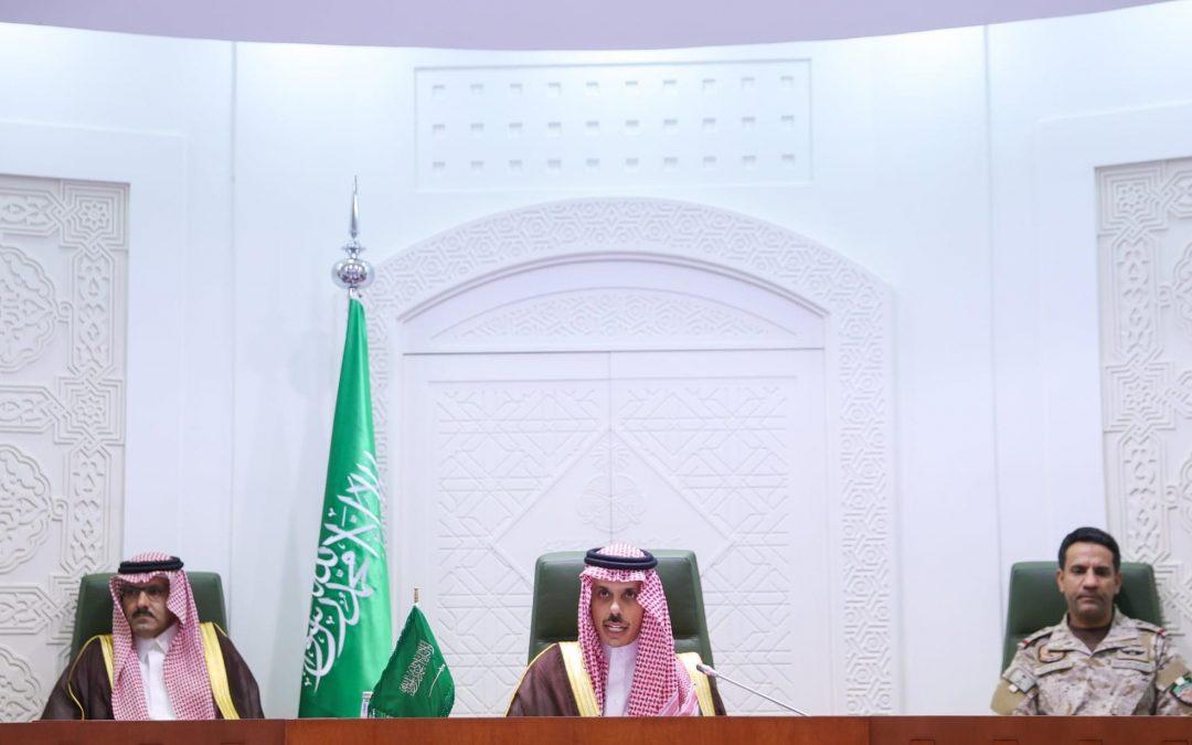 السعودية تعلن مبادرة لإنهاء الحرب في اليمن والحوثيون يقللون من أهميتها والحكومة اليمنية ترحب (تفاصيل)