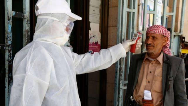 (94) إصابة جديدة و(21) حالة وفاة و(243) حالة اشتباه بفيروس كورونا في عدد من المحافظات
