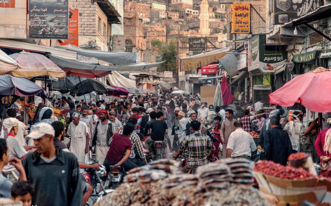 أجوا رمضان بمدينة تعز القديمة