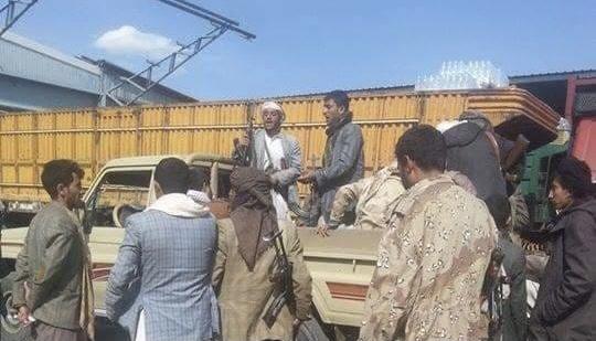 """صنعاء.. جماعة الحوثي تغلق مصنع شملان للمياه المعدنية وتقتحم مركز """"سيتي ماكس"""""""
